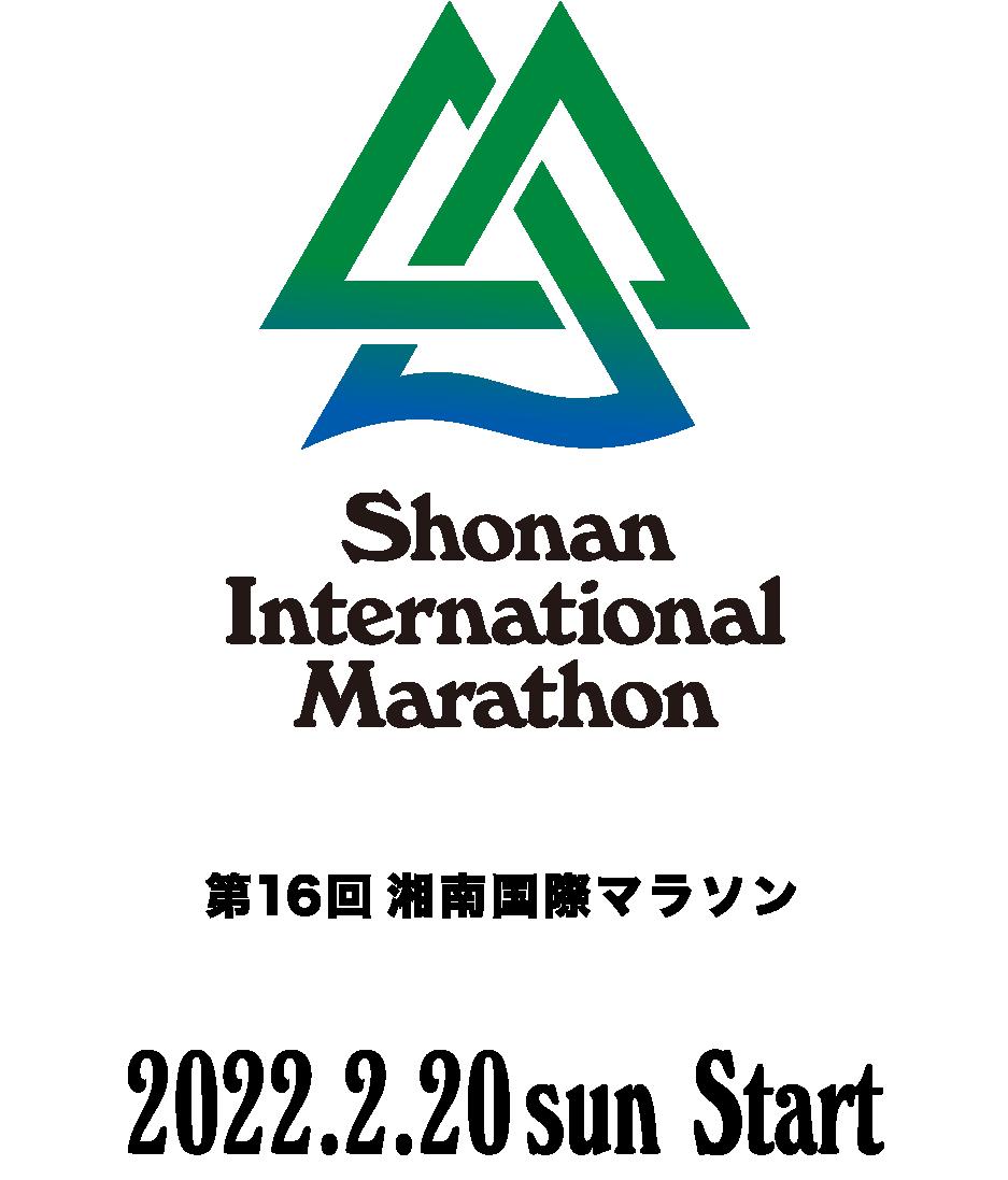 Shonan International Marathon